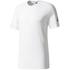 adidas Men's ID Stadium T-Shirt - White: Image 1