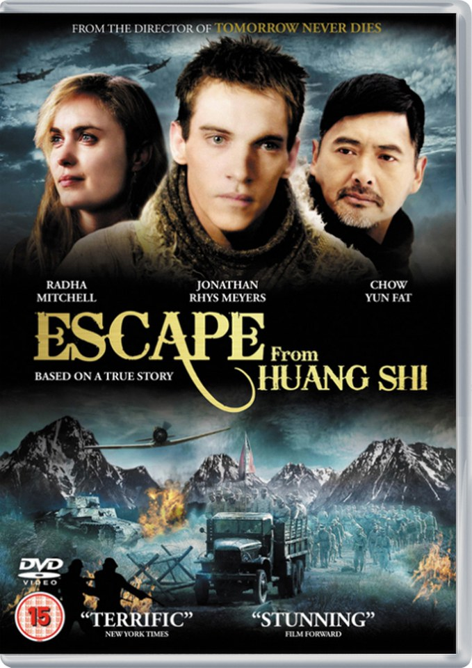 escape-from-huang-shi