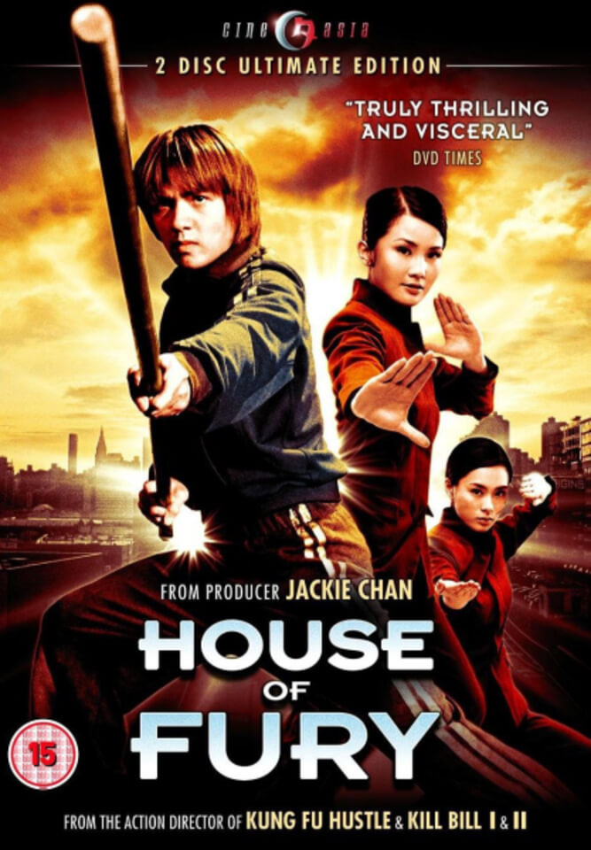 house-of-fury