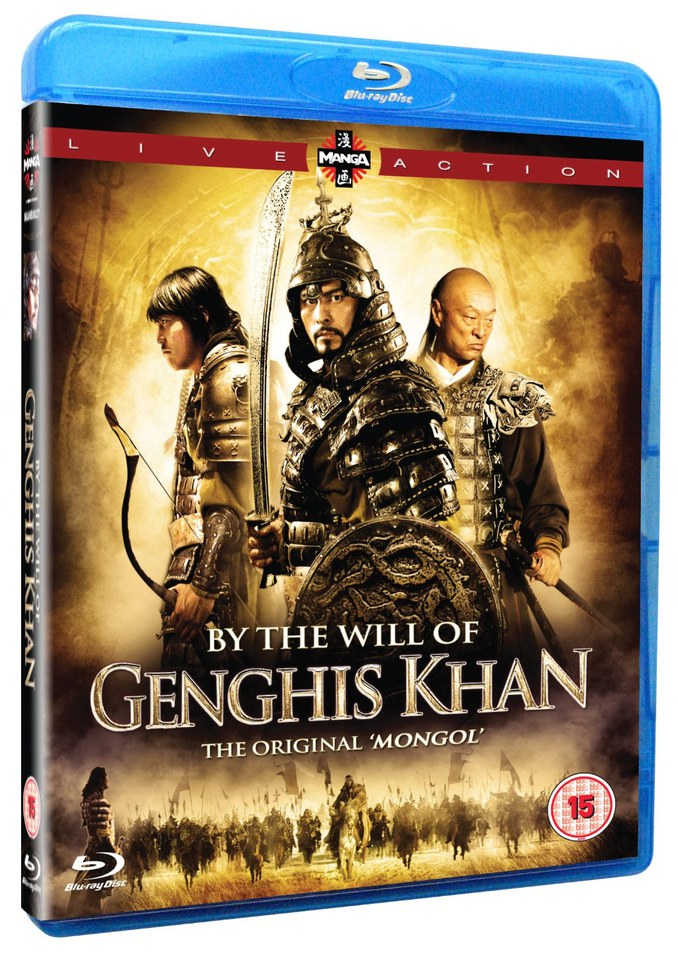 by-the-will-of-ghengis-khan