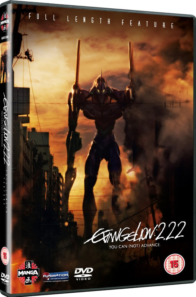 evangelion-222-you-can-not-advance