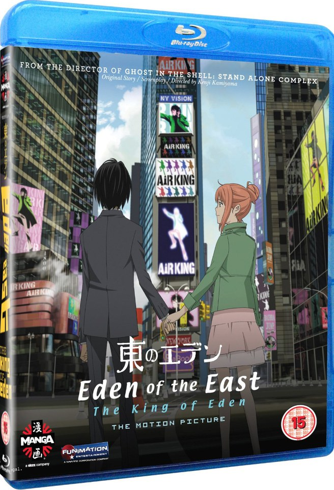 eden-of-the-east-movie-1-king-of-eden-blu-ray