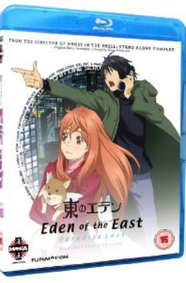 eden-of-the-east-movie-2-paradise-lost