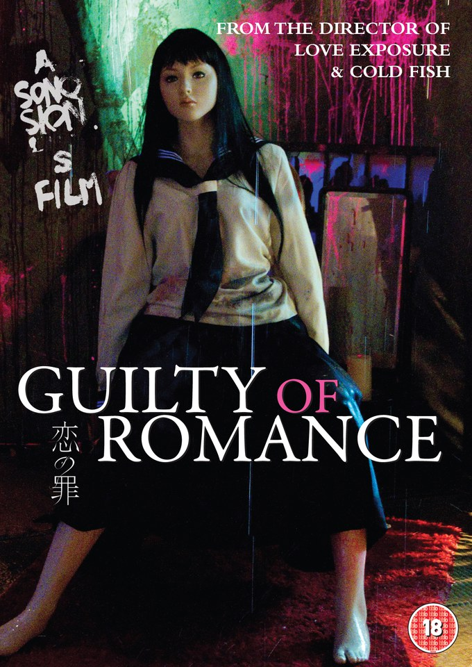 guilty-of-romance