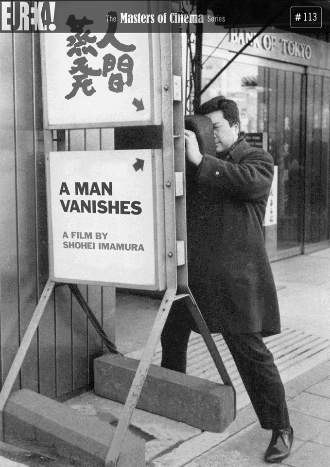 a-man-vanishes-masters-of-cinema
