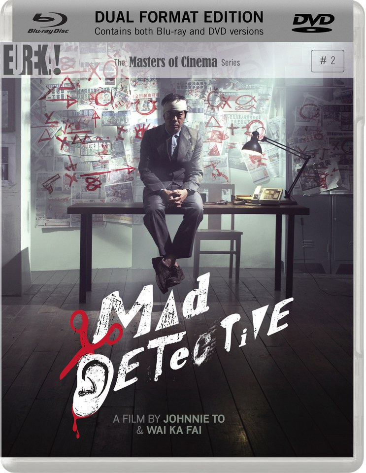 the-mad-detective-blu-ray-dvd
