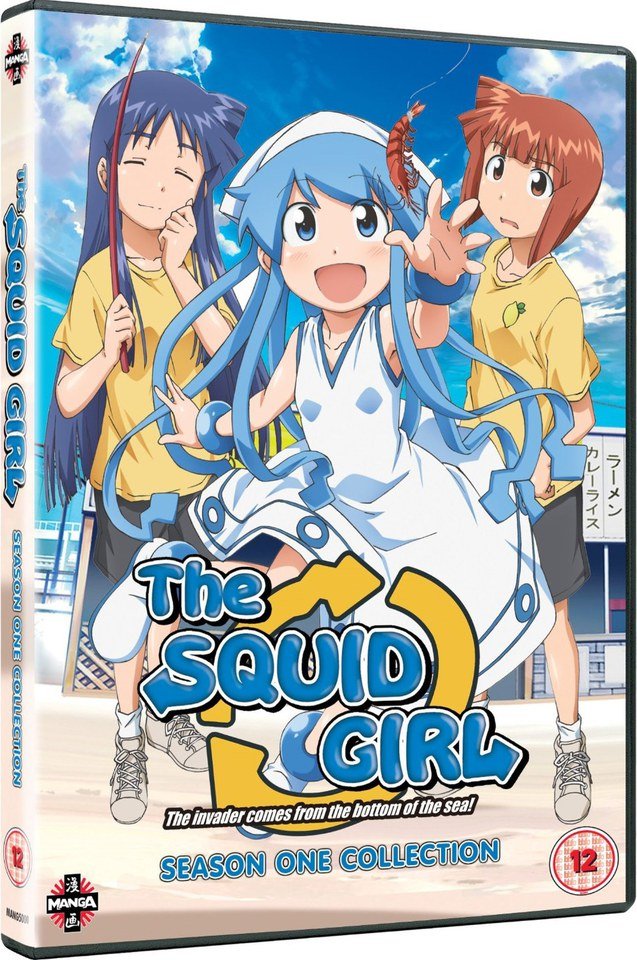 squid-girl-season-1