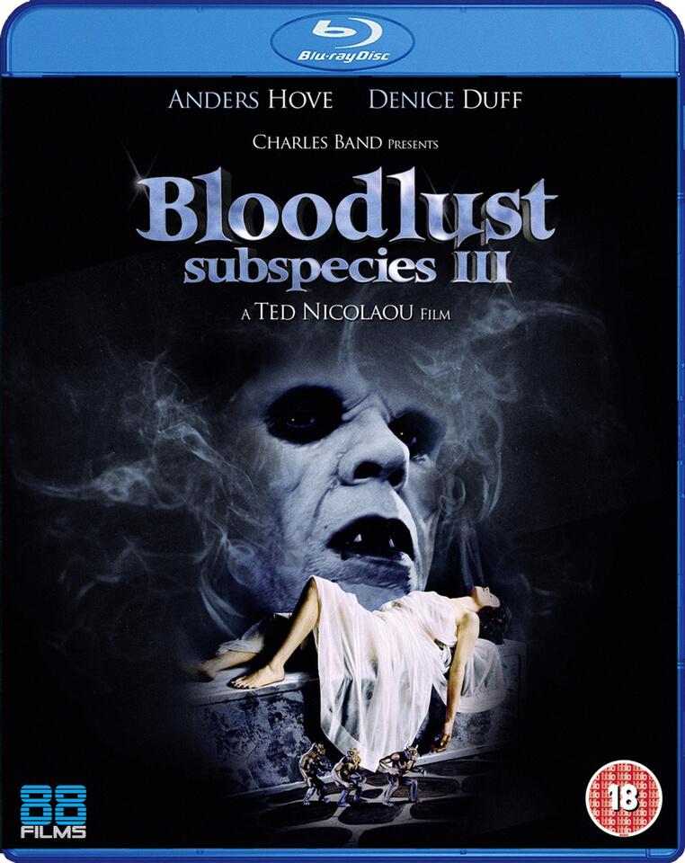 subspecies-3-bloodlust