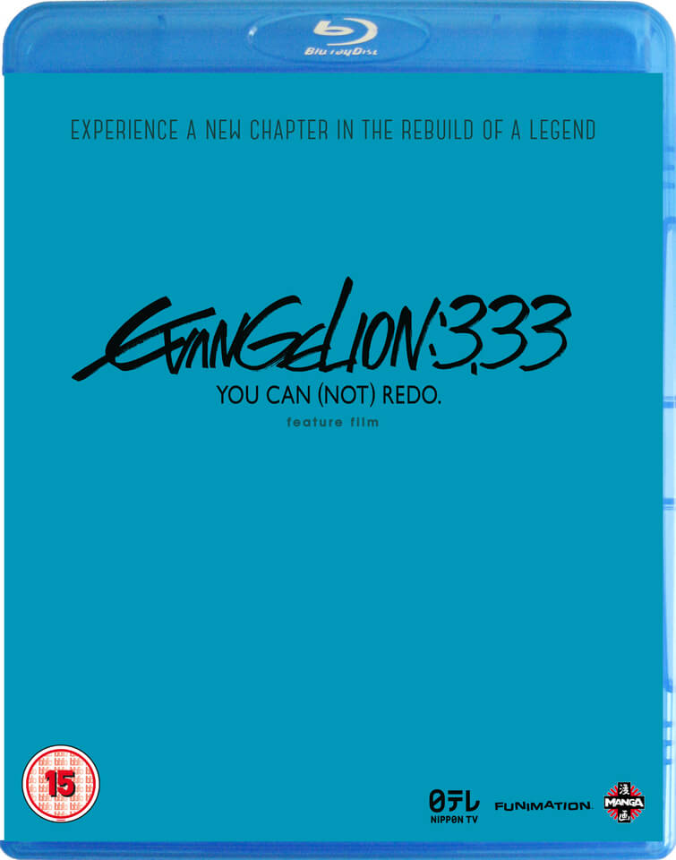 evangelion-333-you-can-not-redo