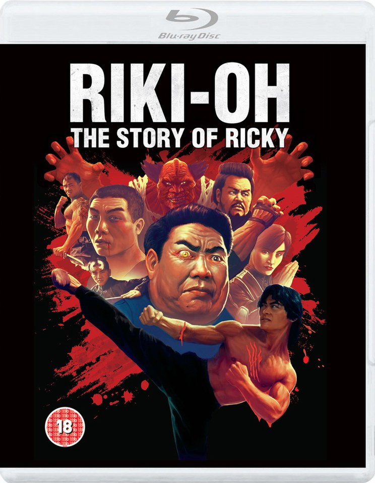 riki-oh-story-of-ricky-dual-format-includes-dvd