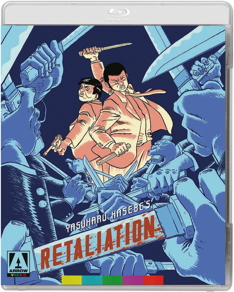retaliation-includes-dvd