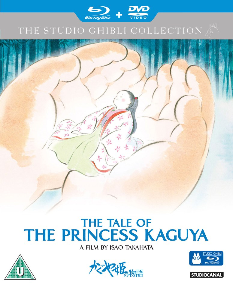 the-tale-of-the-princess-kaguya-collector-edition