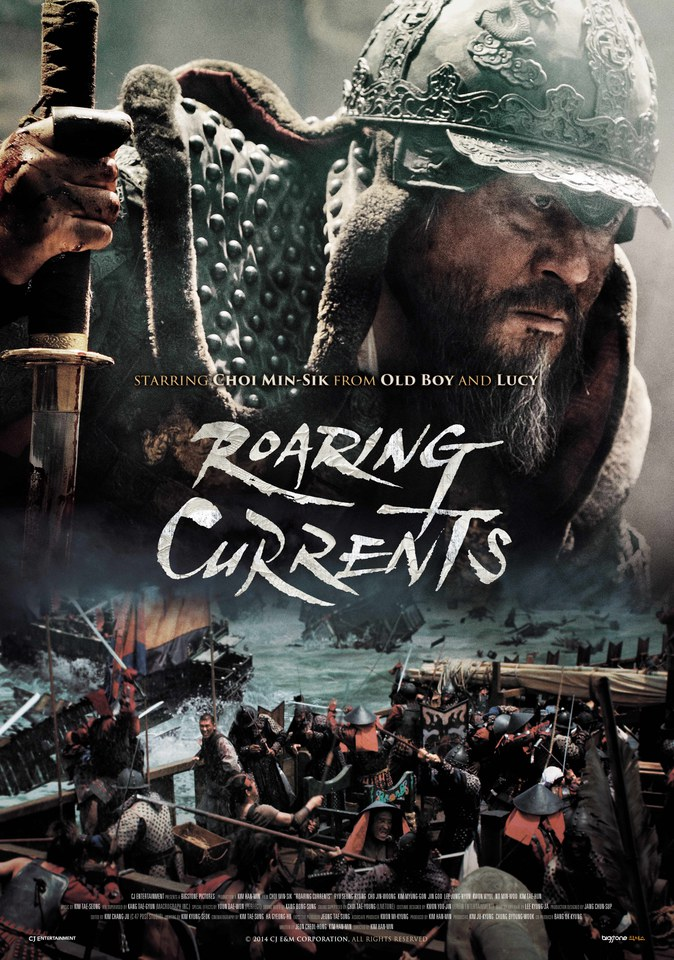 roaring-currents