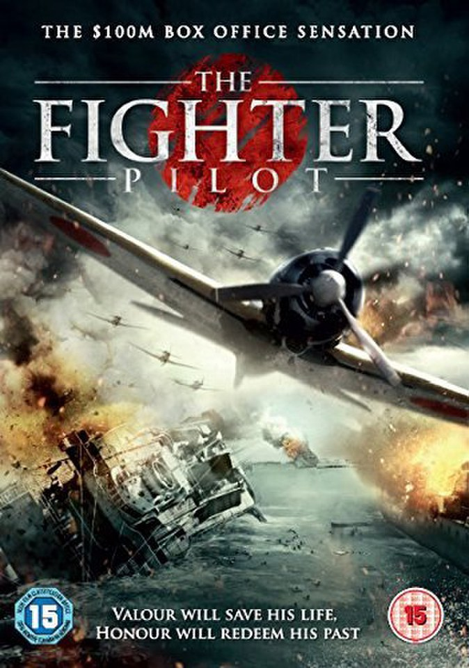 the-fighter-pilot