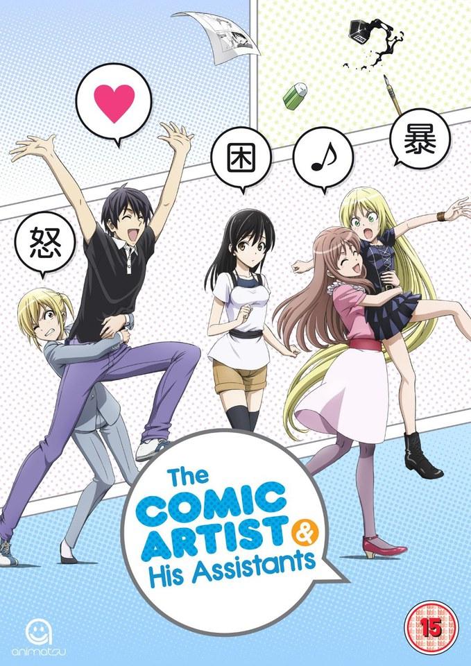 the-comic-artist-his-assistants-complete-series-collection-bonus-ova-episodes