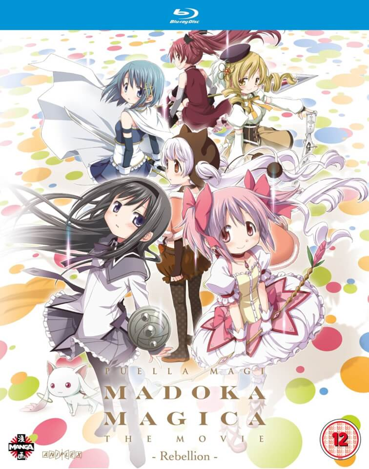 puella-magi-madoka-magica-the-movie-part-3-rebellion