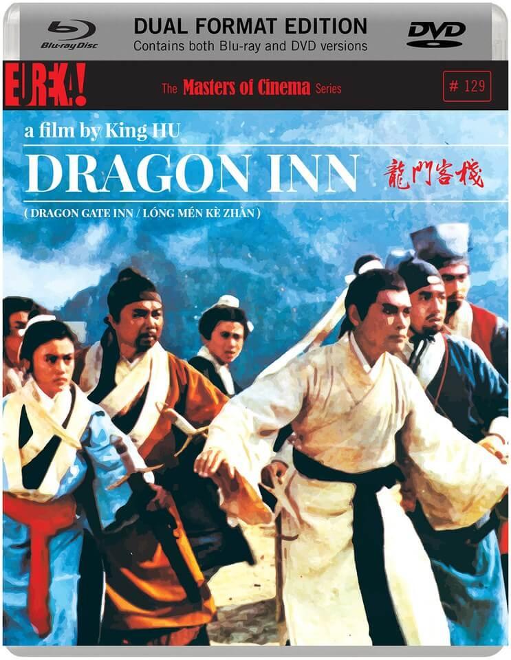 Dragon Inn - aka Dragon Gate Inn (Includes DVD)