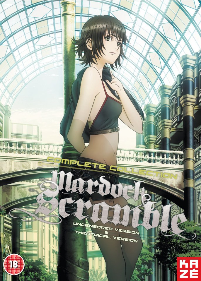 mardock-scramble-the-trilogy-collection