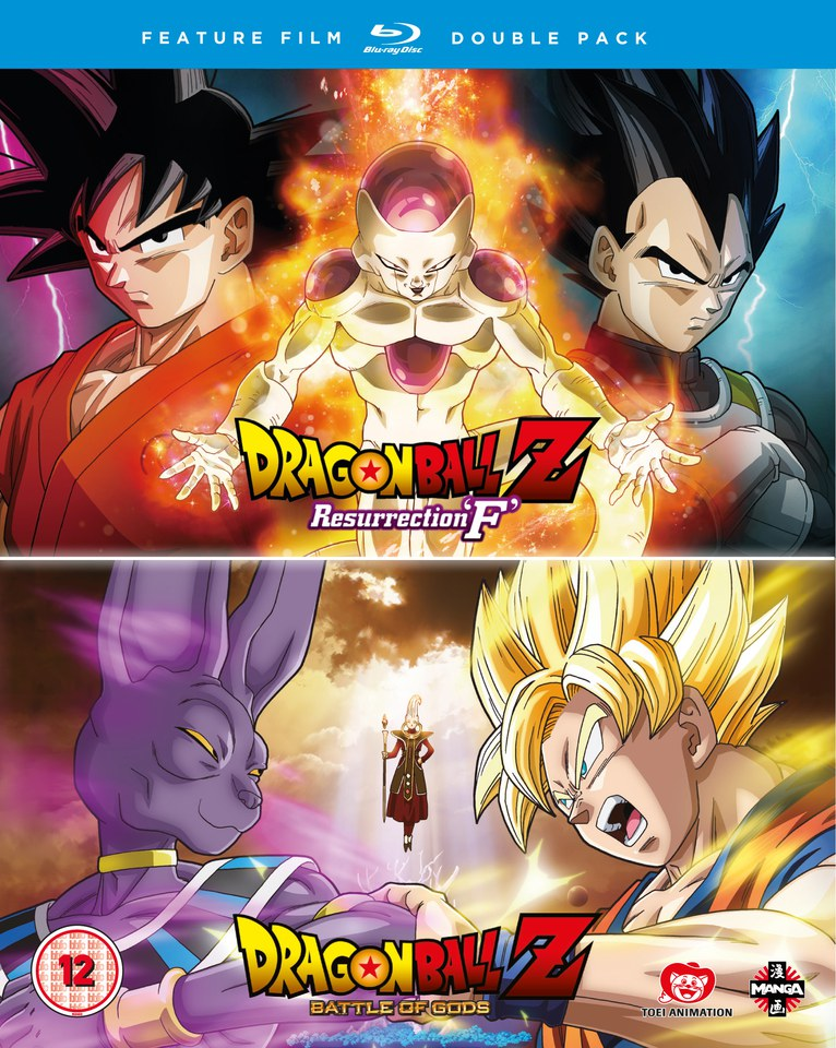 dragon-ball-z-the-movie-double-pack-battle-of-gods-resurrection-of-f