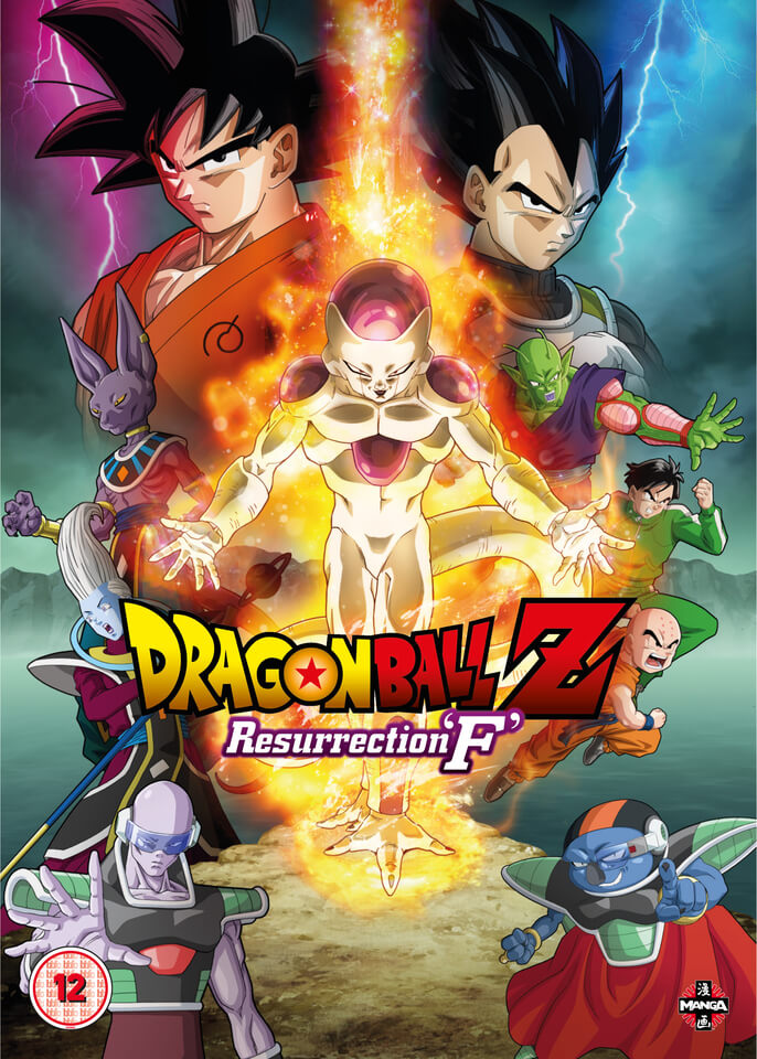 dragon-ball-z-the-movie-resurrection-of-f