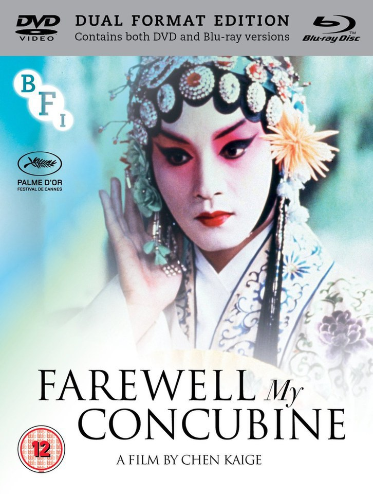 farewell-my-concubine-dual-format-includes-dvd
