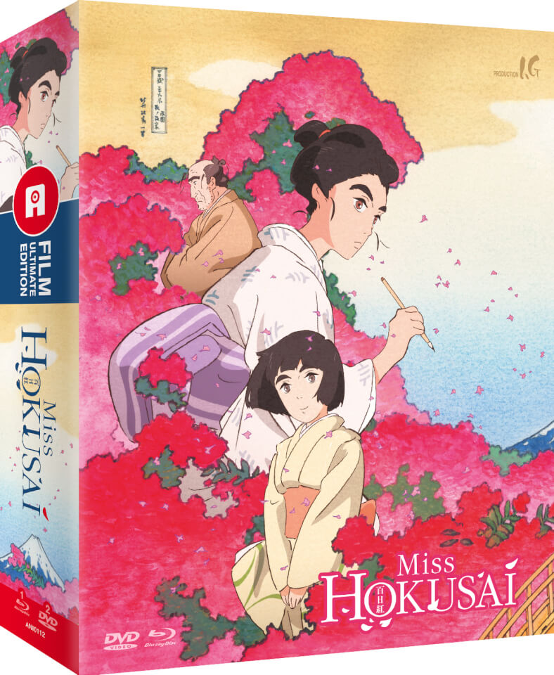 miss-hokusai-collector-edition