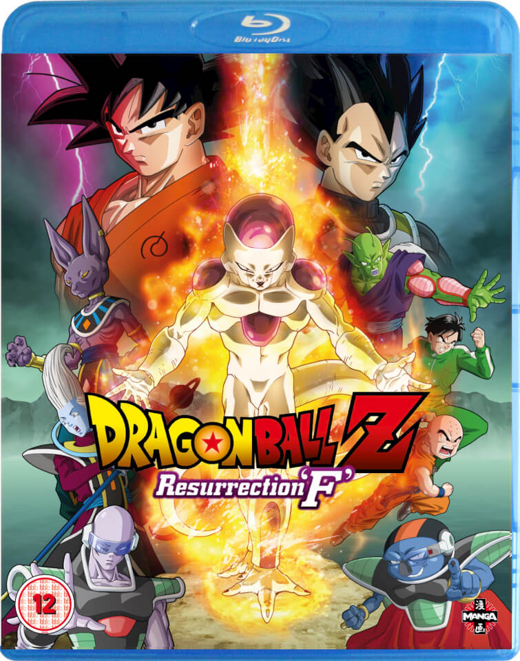 dragon-ball-z-the-movie-resurrection-of-f-blu-ray