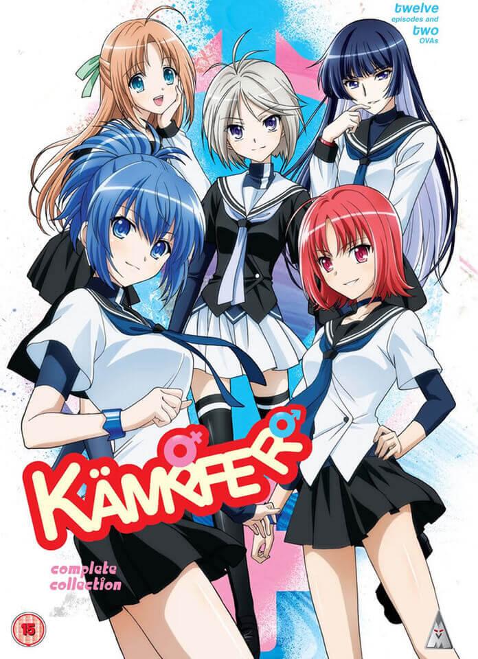 Kampfer Series Amp Ova Collection Blu Ray Zavvi