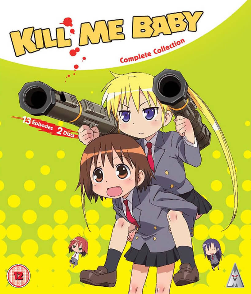 kill-me-baby-collection