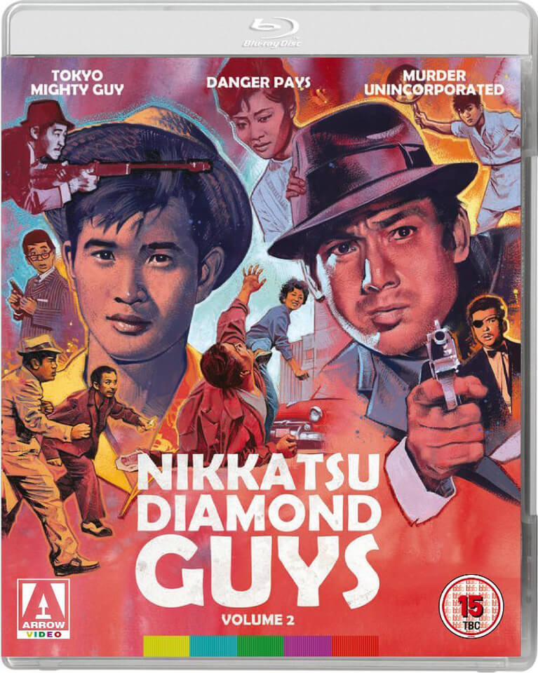 nikkatsu-diamond-guys-volume-2-dual-format-includes-dvd