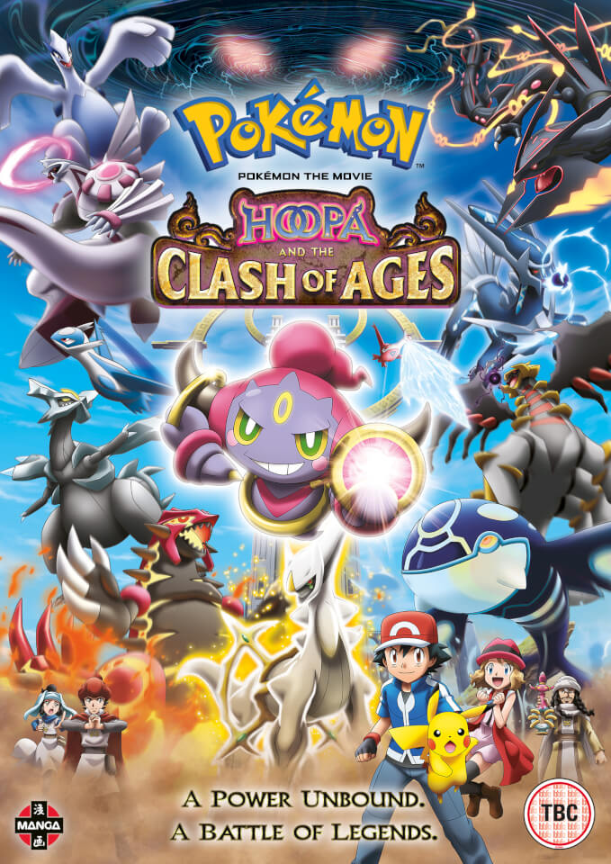 pokemon-the-movie-hoopa-the-clash-of-ages