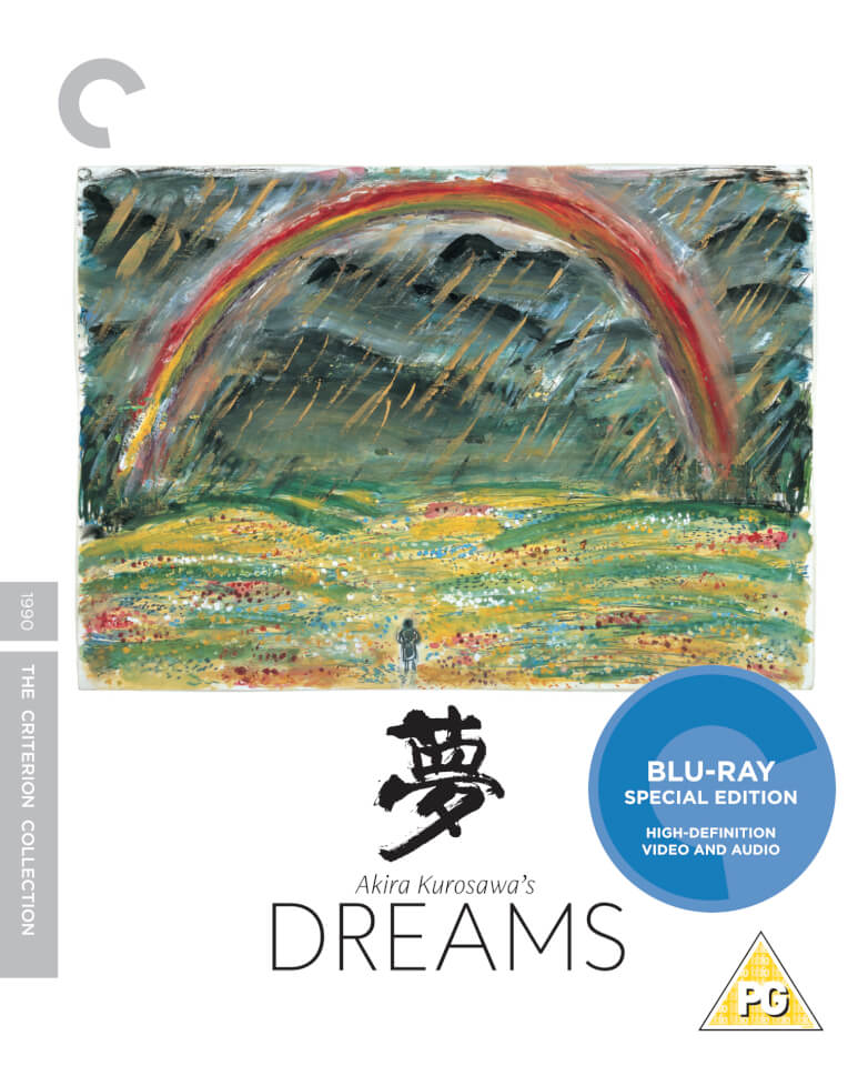 akira-kurosawa-s-dreams-the-criterion-collection