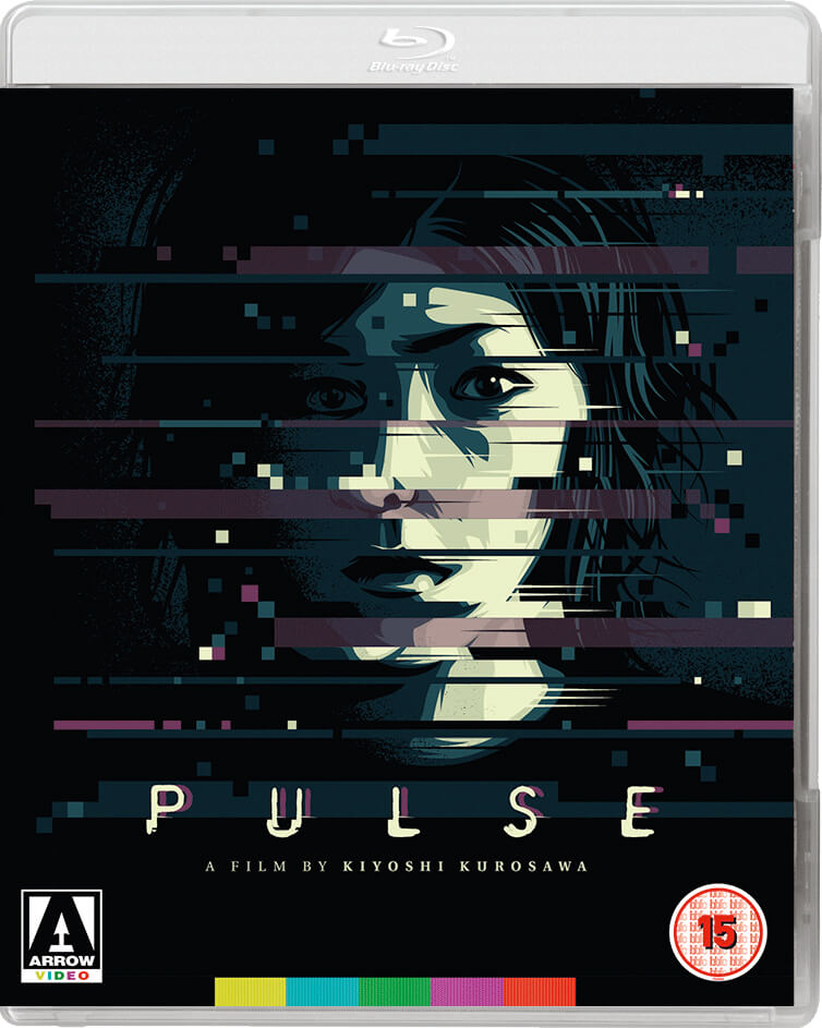 pulse-dual-format-includes-dvd
