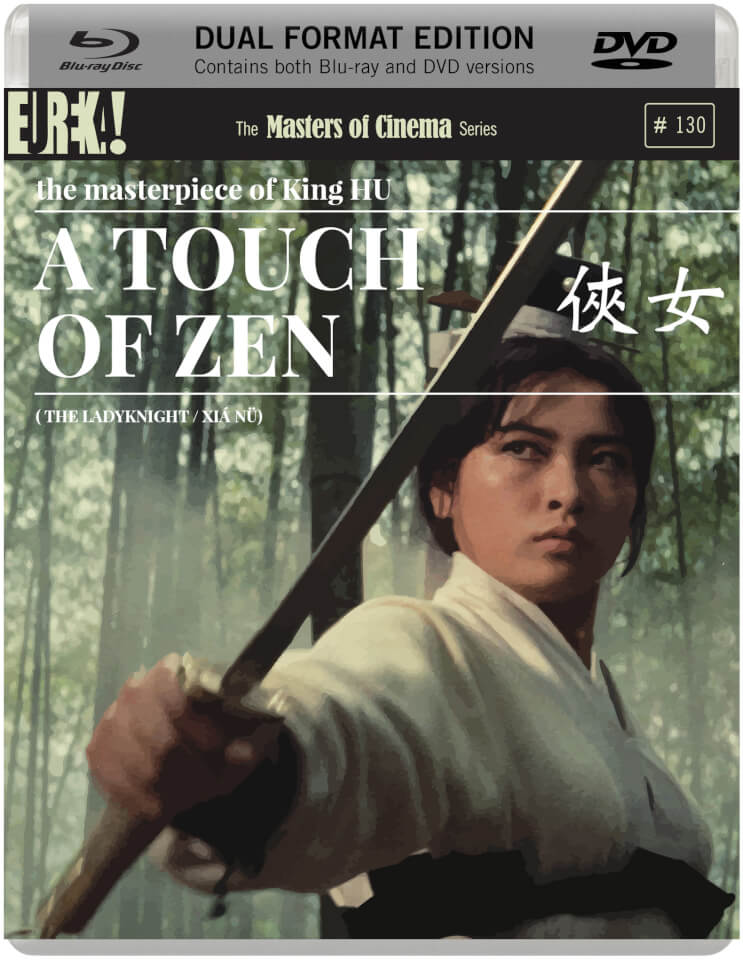a-touch-of-zen-dual-format-includes-dvd