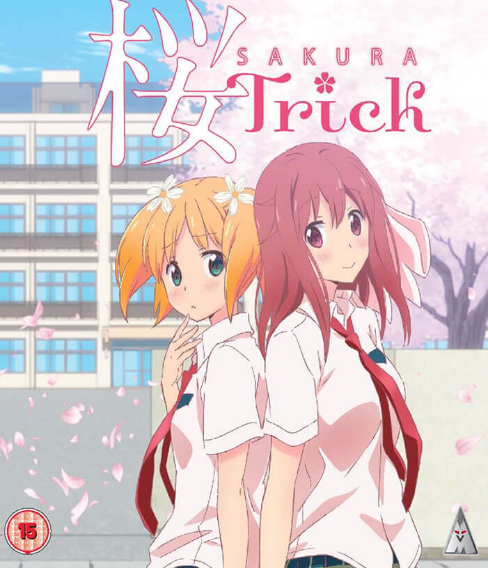 sakura-trick-collection
