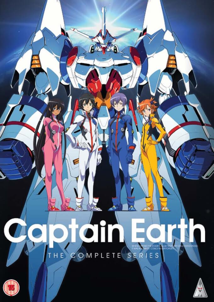 captain-earth-collection
