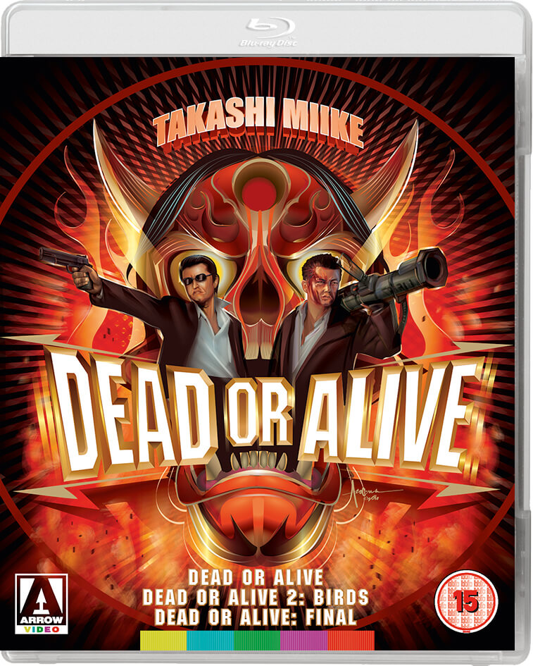 dead-or-alive-trilogy