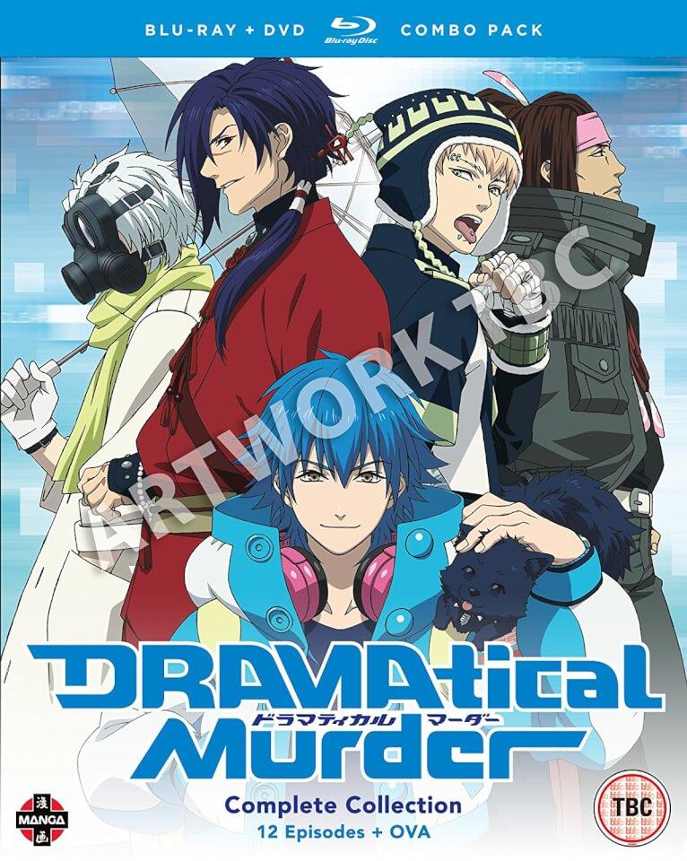 dram-atical-murder-complete-season