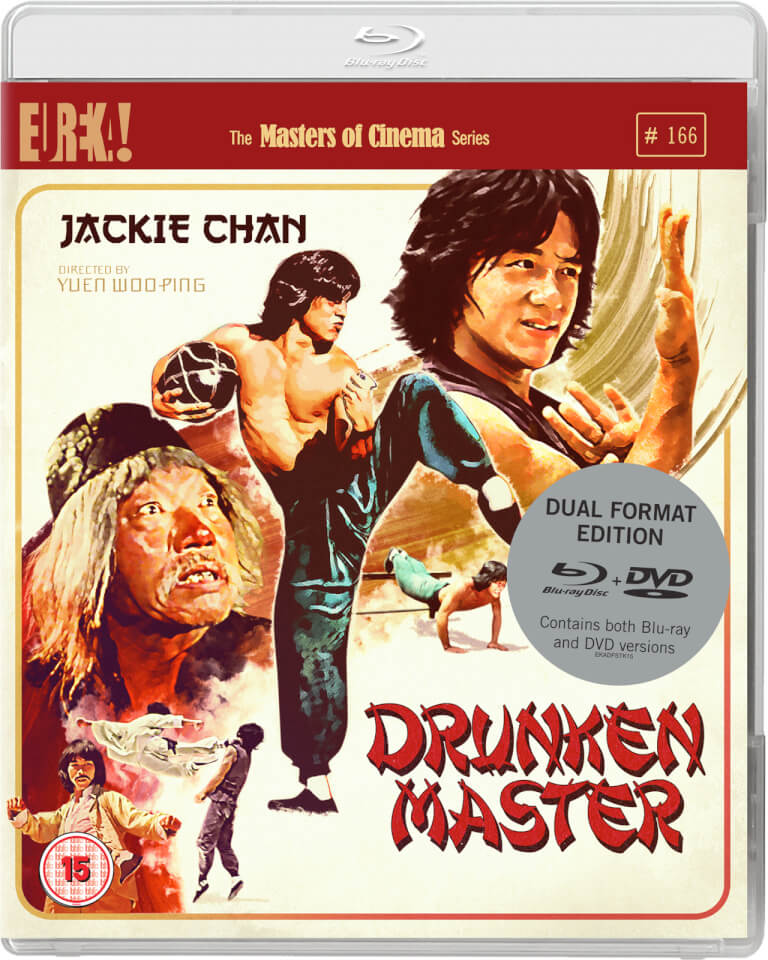 drunken-master-dual-format-includes-dvd