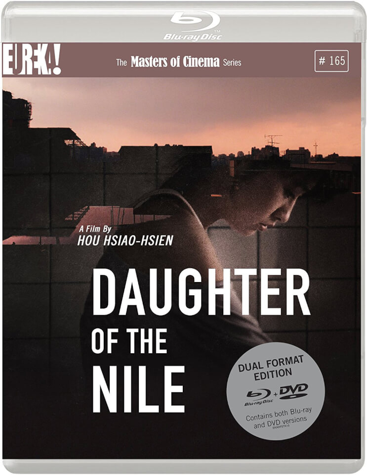 daughter-of-the-nile-masters-of-cinema-dual-format-includes-dvd
