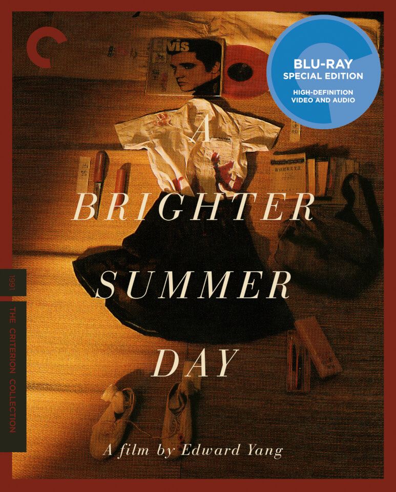 a-brighter-summer-day-the-criterion-collection