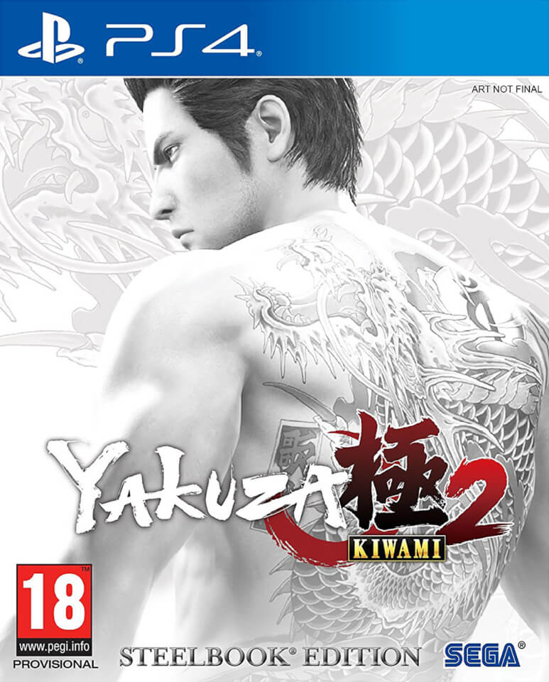 Yakuza Kiwami 2 - Steelbook Edition