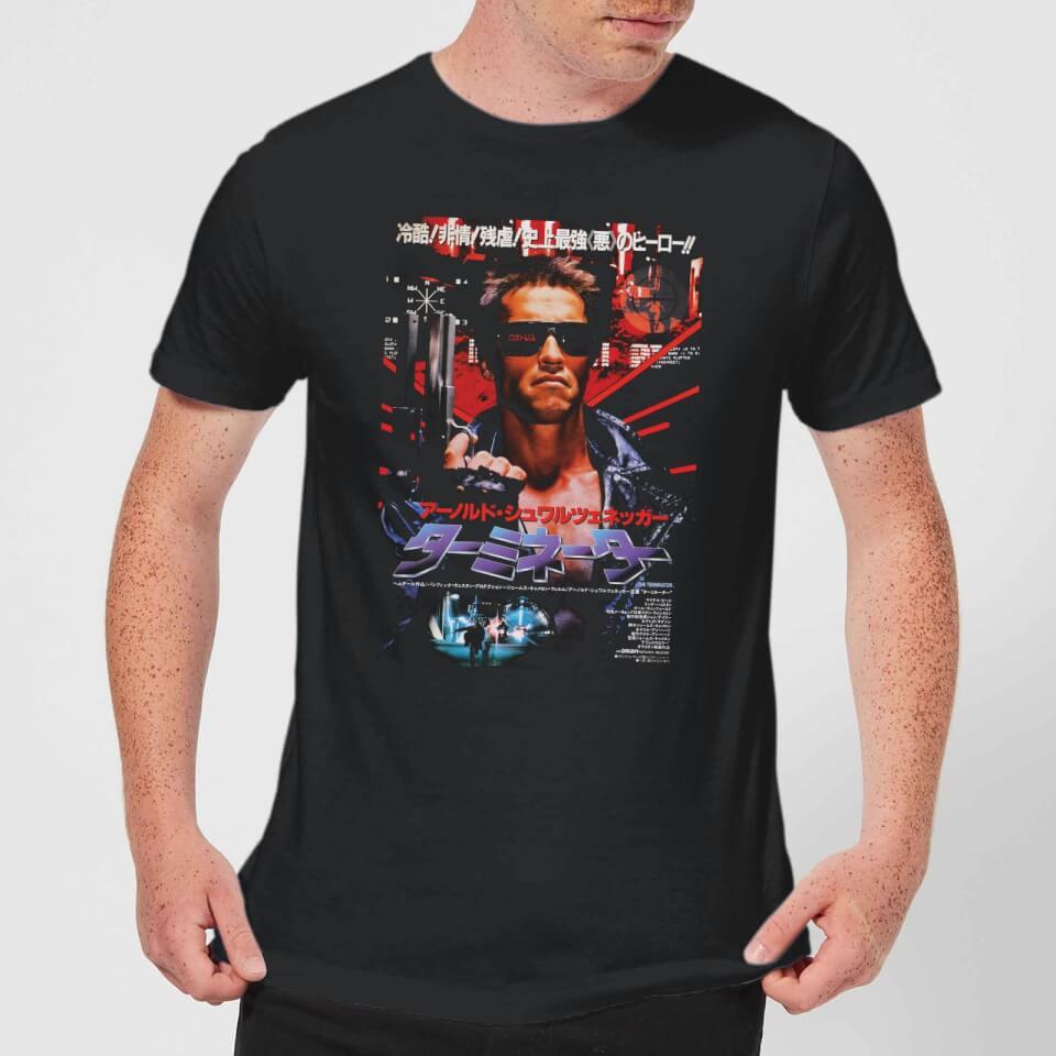 Camiseta Terminator Póster Película Japonesa - Hombre - Negro - XL - Negro