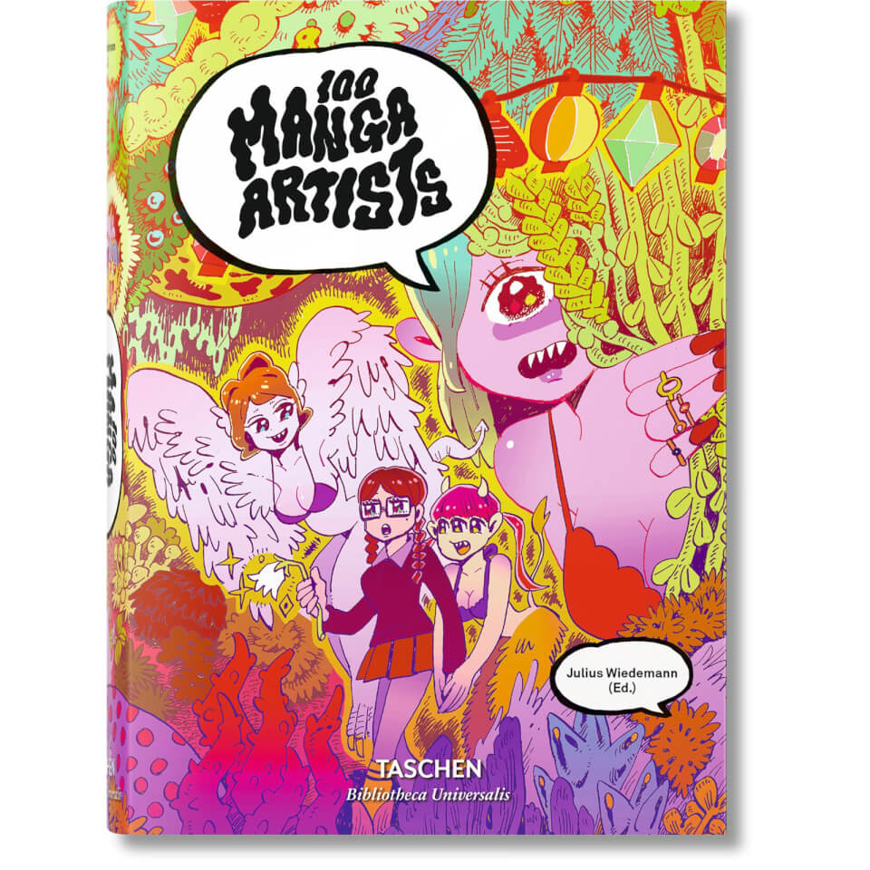 100 Manga Artists (Hardback)