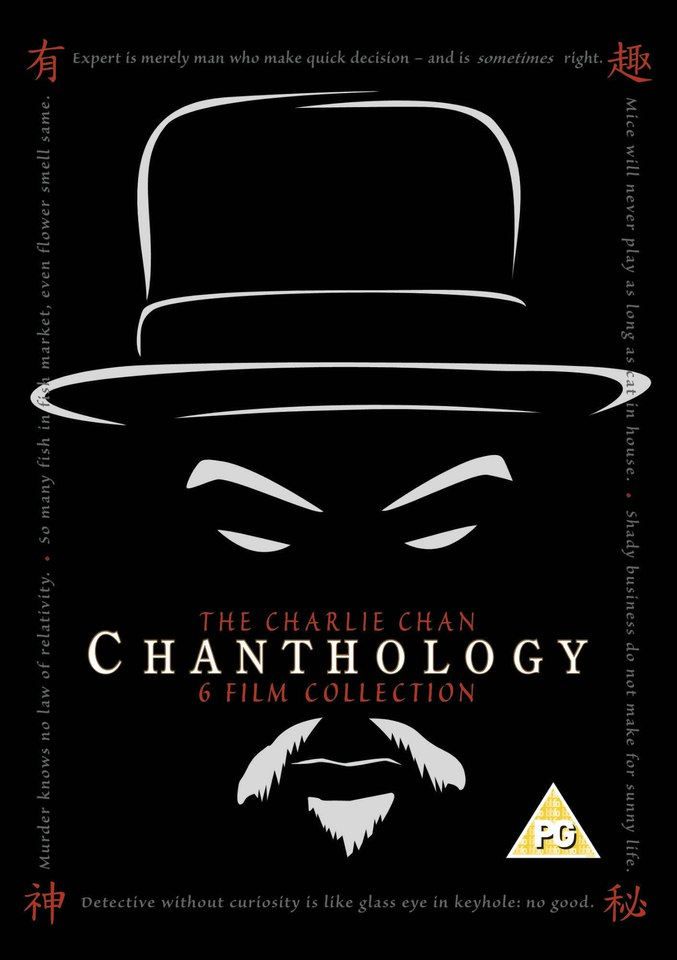 the-charlie-chan-chanthology-box-set
