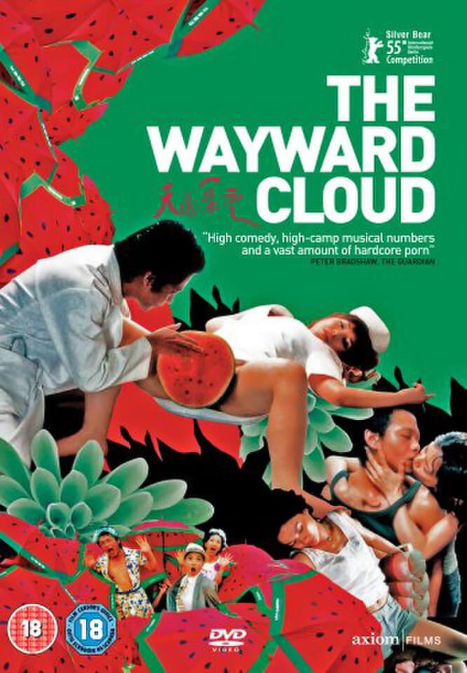 the-wayward-cloud