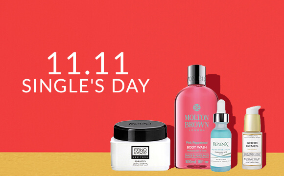 Last Chance for Single's Day