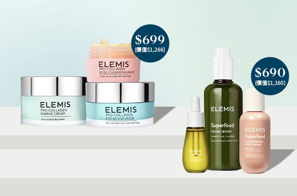 ELEMIS 全新入秋必備護膚套裝 低至55折