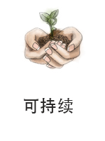 休息休息}