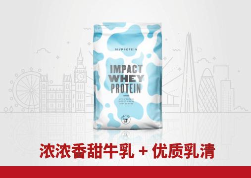 IMPACT 乳清蛋白粉<br>北海道鲜奶口味